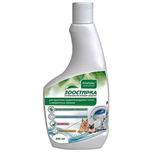 Моющее средство Пчелодар для стирки и чистки загрязнений животного происхождения, 500 мл