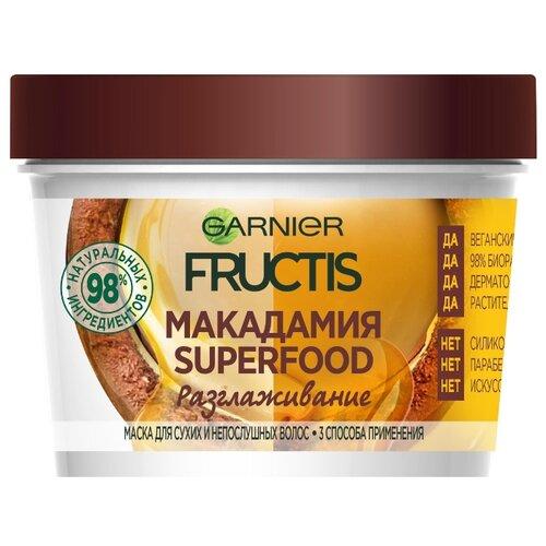 GARNIER Маска 3 в 1 для очень сухих и непослушных волос Fructis SuperFood Макадамия, 390 мл garnier fructis маска для сухих волос с бананом 390 мл