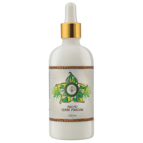 Масло для тела Shams Natural oils семян рукколы, 100 мл масло для тела shams natural oils семян моркови 30 мл