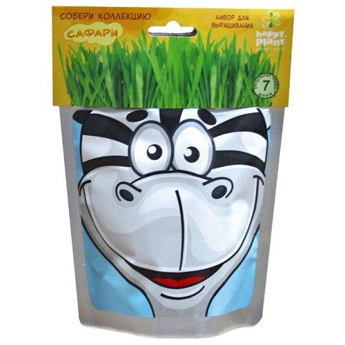 Набор для выращивания Happy Plant Сафари Зебра недорого