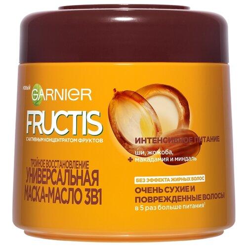 GARNIER Маска-масло для волос 3 в 1 Fructis Тройное восстановление, 300 мл