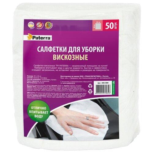 Салфетка для уборки Paterra Сверхвпитывающая 50 шт салфетка для уборки лайма 30 30 см оранжевый