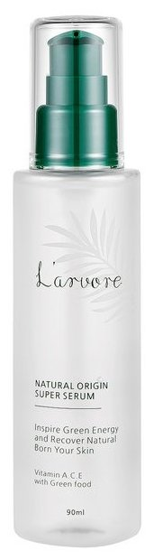 L'arvore Natural Origin Super Serum Сыворотка