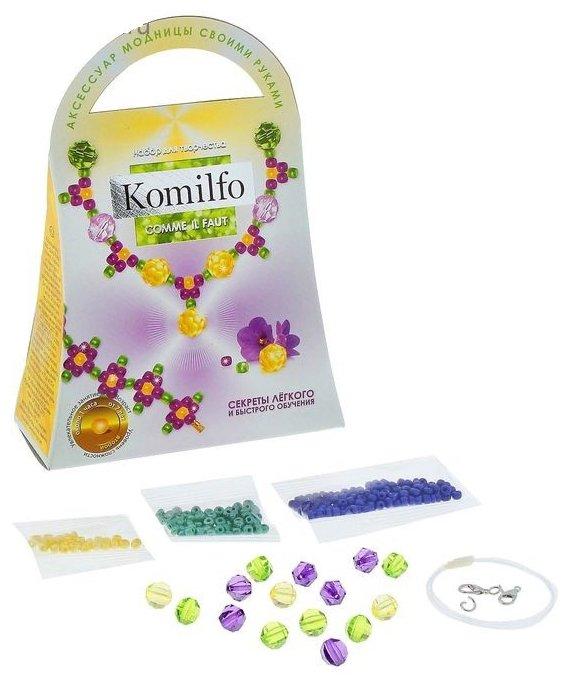 Danko Toys Набор для создания украшений Браслет Комильфо (Ka-01-08)