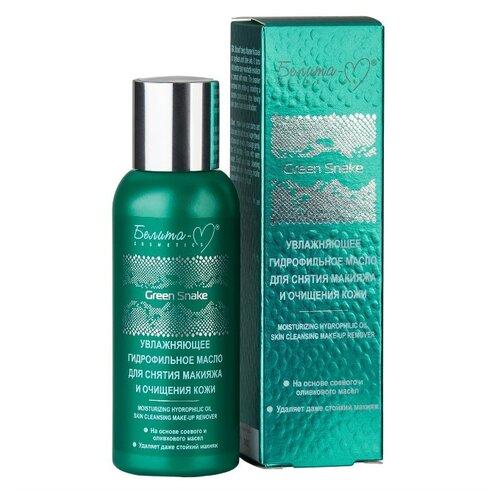 Купить Белита-М Green Snake Увлажняющее гидрофильное масло для снятия макияжа и очищения кожи, 90 г