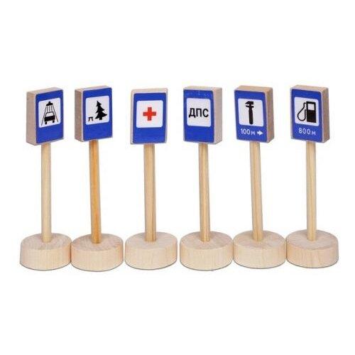 PAREMO Дорожные знаки PE1117-2 синий/коричневый игрушка paremo дорожные знаки сервиса 6 шт