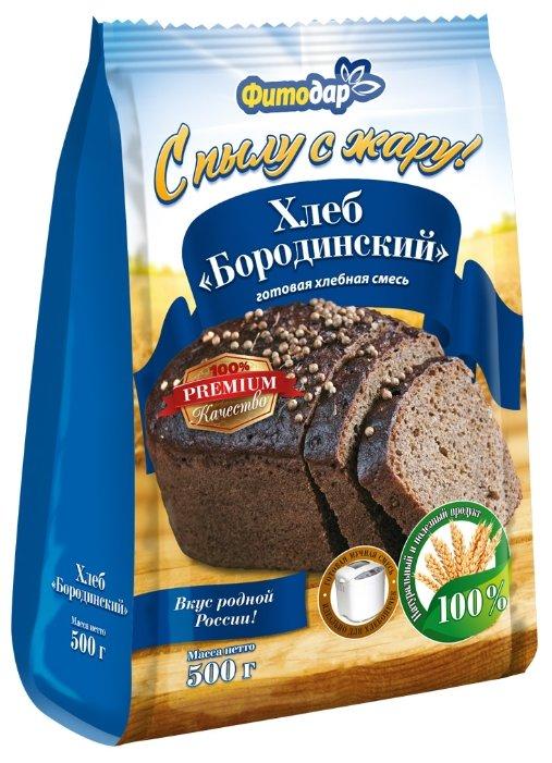 """Фитодар Готовая хлебная смесь Хлеб """"Бородинский"""", 0.5 кг"""