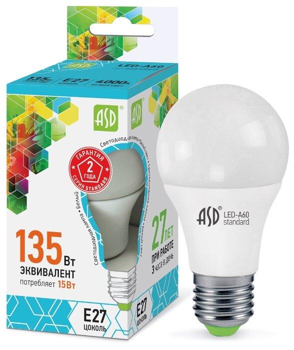 Светодиодная LED лампа ЛОН ASD E27 (е27) LED-A60-standard 15W (Вт) 220V 160-260В 4000К 1200Лм (Арт. 4690612002101)