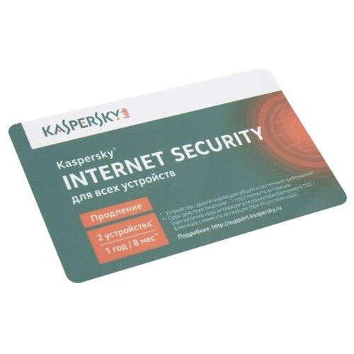 Антивирус Kaspersky Internet Security Multi-Device продление лицензии - карта (2 устройства, 1 год / 8 месяцев) только лицензия 2 шт. русский 12 только лицензия