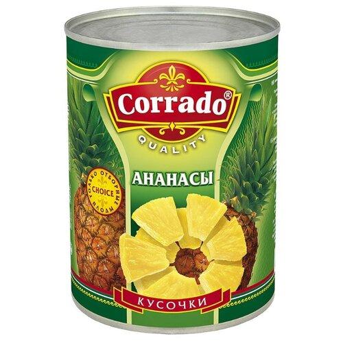 Консервированные ананасы Corrado кусочки, жестяная банка 565 гФрукты и ягоды консервированные<br>