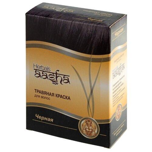 Хна Aasha Herbals с травами, оттенок Черная, 60 г травяная краска на основе хны черная aasha herbals 60 г