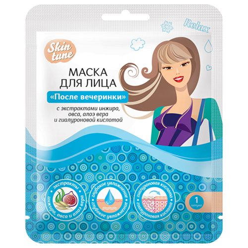 Skin Tune Тканевая маска для лица После вечеринкиМаски<br>