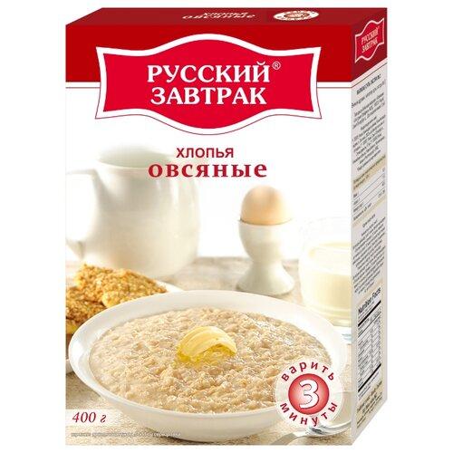 Русский завтрак Хлопья овсяные, 400 гКаши<br>