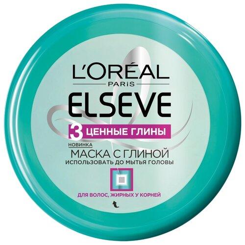 LOreal Paris Elseve Маска 3 Ценные глины для волос, жирных у корней и сухих на кончиках, 150 млМаски и сыворотки<br>