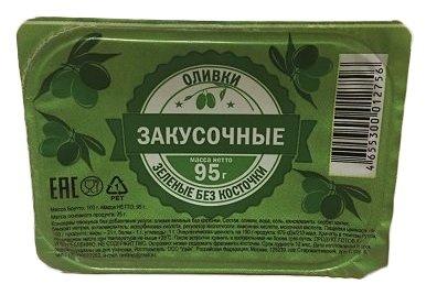 Закусочные Оливки зеленые без косточки, 95 г