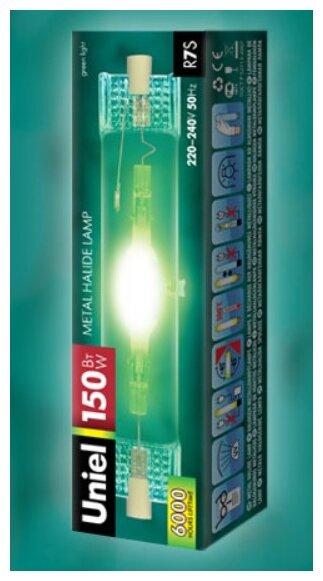 Галогенная лампа Uniel MH-DE-150/GREEN/R7s