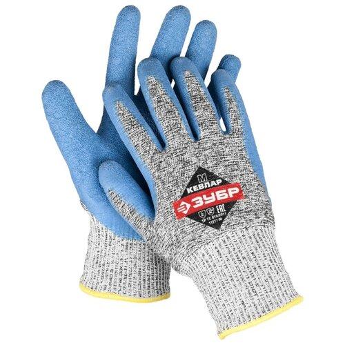 Перчатки ЗУБР Эксперт 11277-M 2 шт. голубой/серый