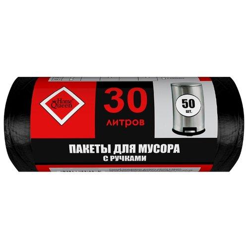 Мешки для мусора HomeQueen 56573 30 л (50 шт.) черный