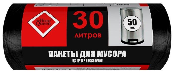 Мешки для мусора HomeQueen 56573 30 л (50 шт.)