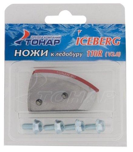 Нож ТОНАР к ледобуру ICEBERG-110(R) V2 NLA-110R.SL