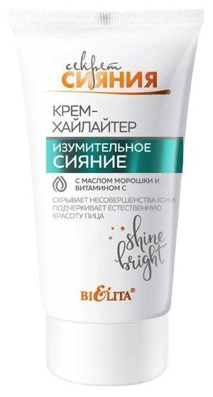 Bielita Секрет сияния Крем-хайлайтер Изумительное сияние с маслом морошки и витамином С