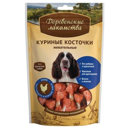 Лакомство для собак Деревенские лакомства Куриные косточки жевательные, 90 г