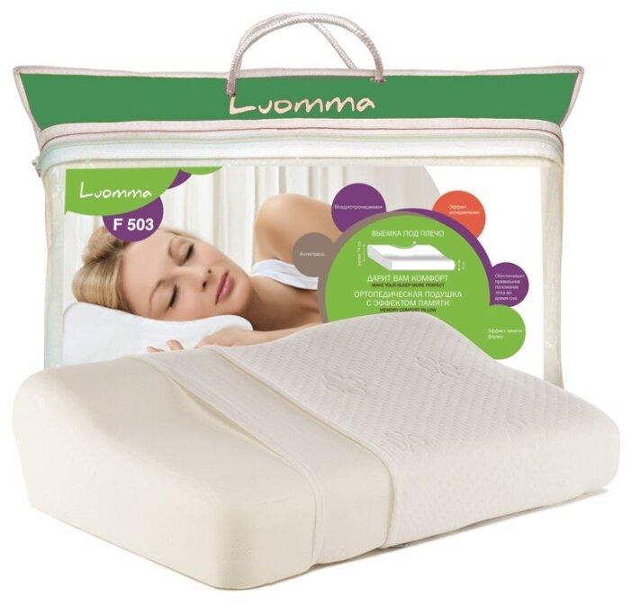Подушка Luomma ортопедическая LumF-503 35 x 52 см белый