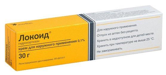 Локоид крем д/нар. прим. 0,1 % туба 30г