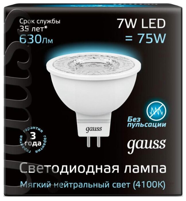 Лампочка Gauss LED MR16 7W GU5.3 4100K 101505207