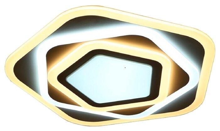Светильник светодиодный Omnilux Monteluro OML-05407-70, LED, 70 Вт