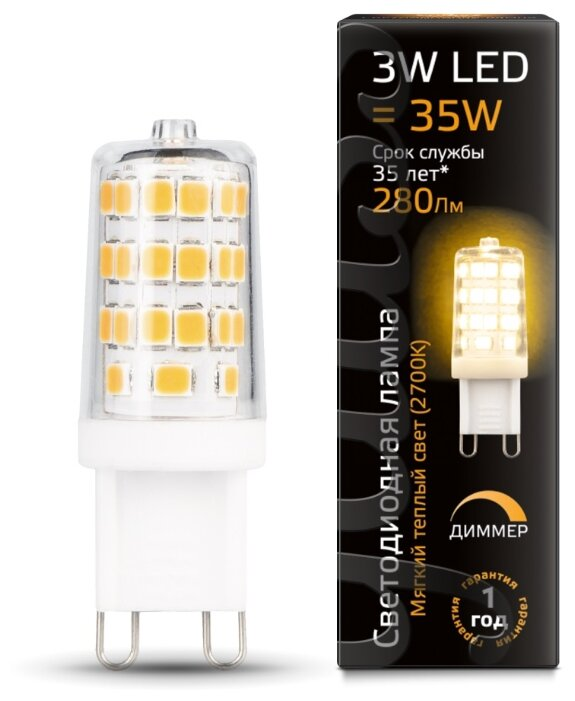 Лампа светодиодная gauss 107309103, G9, JCD, 3Вт — купить по выгодной цене на Яндекс.Маркете