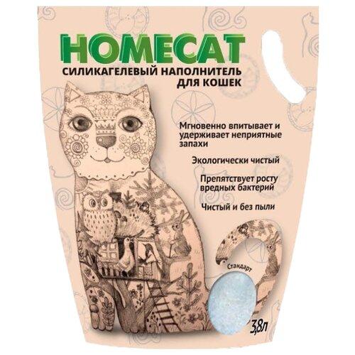 Наполнитель Homecat Силикагелевый Стандарт (1.8 кг)Наполнители для кошачьих туалетов<br>
