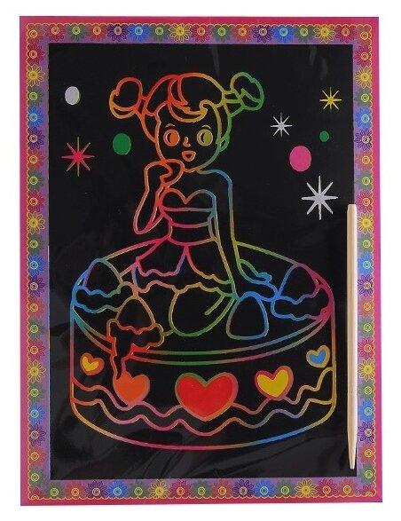 Гравюра MAZARI Гравюра и раскраска (M-8734), в ассортименте цветная основа
