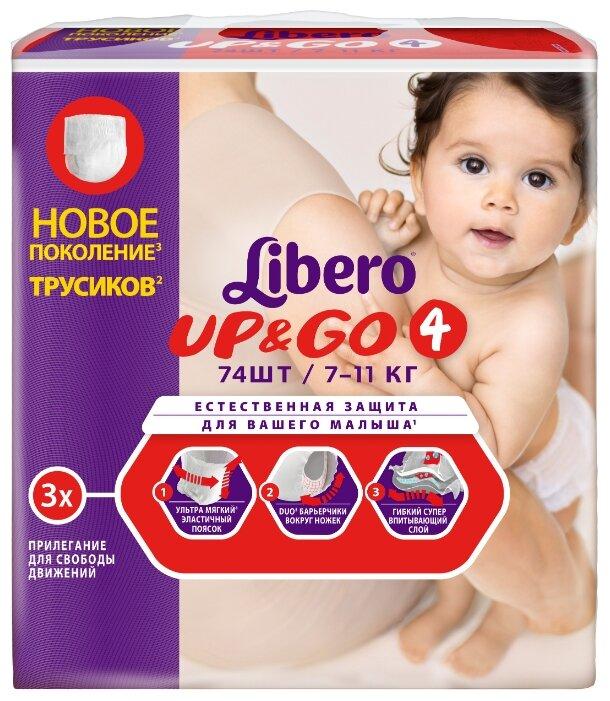 Libero трусики Up & Go 4 (7-11 кг) 74 шт. — купить по выгодной цене на Яндекс.Маркете
