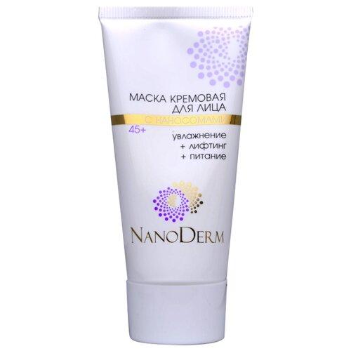 Маска NanoDerm кремовая с наносомами для лица 45+ 50 мл сливки для лица nanoderm