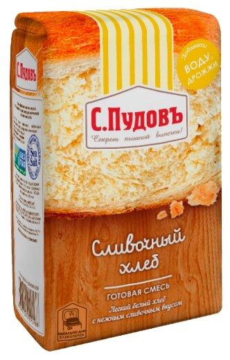 С.Пудовъ Смесь для выпечки хлеба Сливочный хлеб, 0.5 кг