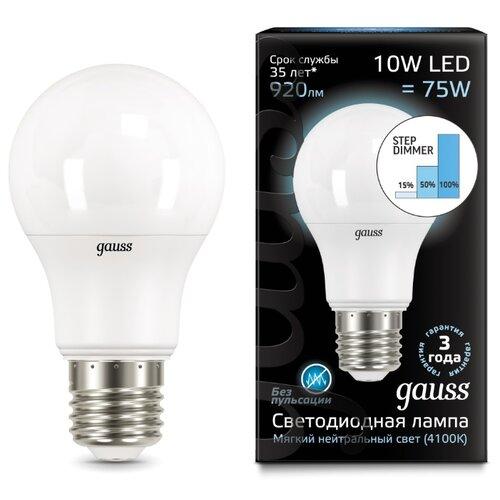 Лампа светодиодная gauss 102502210-S, E27, A60, 10Вт