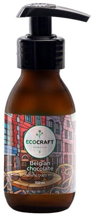 Молочко для тела EcoCraft Бельгийский шоколад