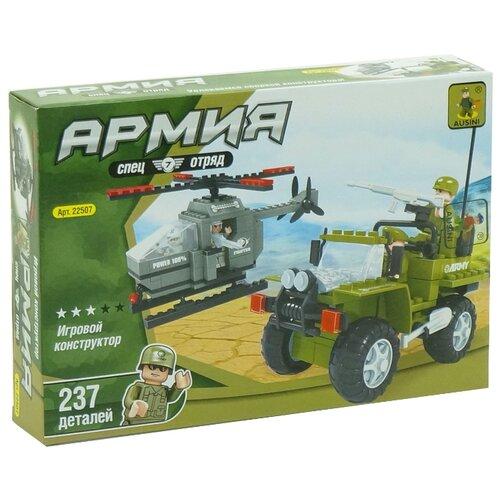 Конструктор Ausini Армия 22507 конструкторы ausini фэнтези 213 деталей
