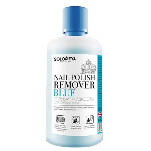 Solomeya Жидкость для снятия лака Nail Polish Remover Blue, голубая 500 мл