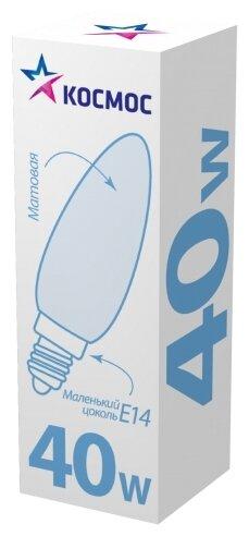 Лампа накаливания КОСМОС Матовая 2700K 61457, E14, B35, 40Вт — купить по выгодной цене на Яндекс.Маркете