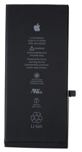 Аккумулятор Prometheus Energy 7P-org для iPhone 7 Plus