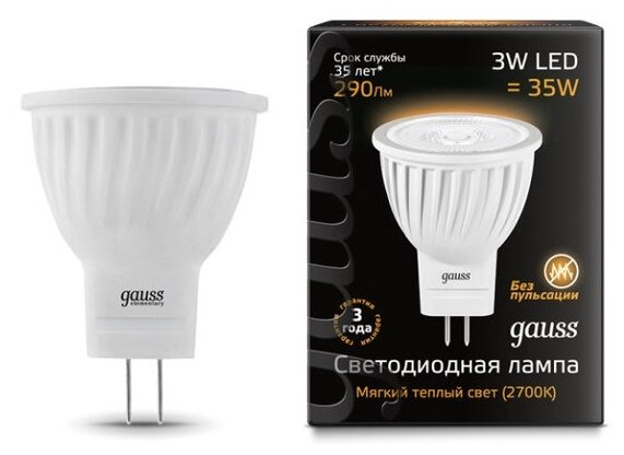 Лампа Gauss LED D35*45 3W MR11 GU4 2700K
