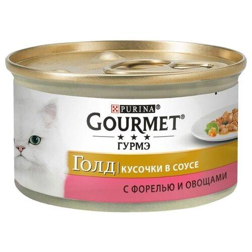 Корм для кошек Gourmet Голд с форелью 85 г (кусочки в соусе) корм для кошек gourmet голд с форелью 24шт х 85 г кусочки в соусе