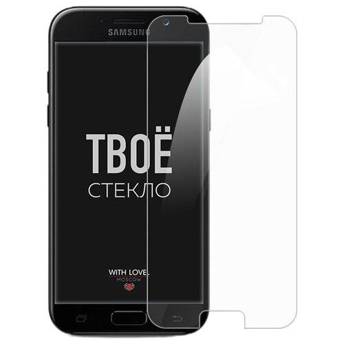 Защитное стекло With Love. Moscow противоударное для Samsung Galaxy A5 (2017) прозрачный