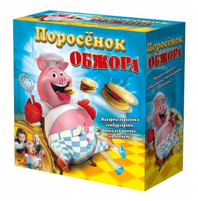 Настольная игра Goliath Поросенок обжора 30702.006