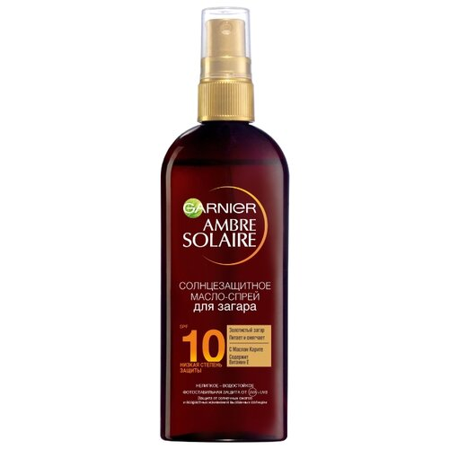 GARNIER Ambre Solaire масло-спрей для загара с маслом Карите SPF 10 150 мл