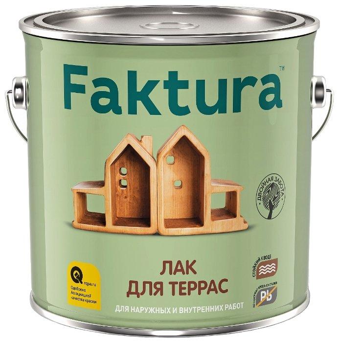 Лак Faktura Для террас (2.7 л)