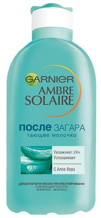 GARNIER Ambre Solaire молочко после загара с алоэ вера
