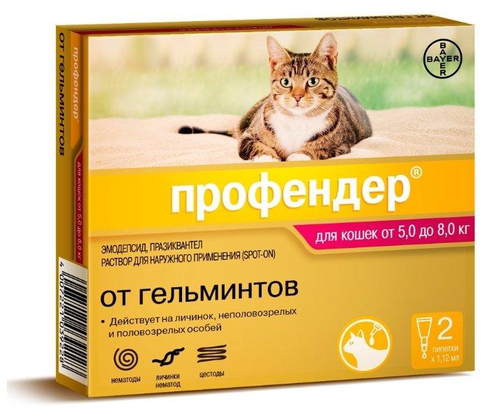 Капли Профендер от глистов для кошек весом от 5 кг до 8 кг - 2 пипетки